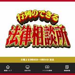 山下智久、尊敬する俳優・山崎努との日常会話で勉強「録音して聞き直す」