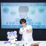 新浜レオン、初のインターネットサイン会実施&「君を求めて」初歌唱イベント決定
