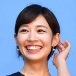 吉谷彩子、「竹内涼真と破局」で判明した好感度爆上げの「ホテル選び」!