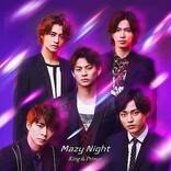 【ビルボード】King & Prince『Mazy Night』53万枚超でシングル・セールス1位、超特急/ジェジュンがトップ3入り(6/16訂正)