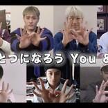遠藤憲一、吉田羊、千葉雄大、那須川天心ら参加 GENERATIONS、「You & I」のリリックビデオを公開
