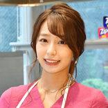 宇垣美里、嫌いなタイプの女性を告白「自分で怒ったら?って…」