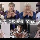 GENERATIONS、横浜流星・土屋太鳳ら豪華著名人参加のリリックビデオ完成<You & I>