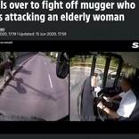 勇敢なバスドライバー、バスを飛び降り高齢の女性を強盗から救う(ハンガリー)<動画あり>