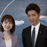 弘中綾香アナ、木村拓哉とドラマ初共演「オーラを背中越しに」