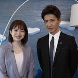 木村拓哉『BG』、第1話に弘中綾香アナ出演 「オーラを背中越しにひしひしと感じました」