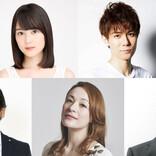 乃木坂46生田とジャンポケ斉藤が競演のミュージカルドラマ、Paraviで7月独占配信決定