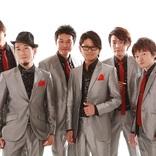 INSPi ライブ生配信決定、あのCMソング「この木なんの木」も披露予定