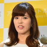 「納得できた」「確かに」 佐々木希の謝罪文に対する神田愛花のコメントが話題