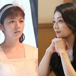 中村倫也主演ドラマ『美食探偵』最終回は30分拡大SP、放送はあと2回