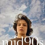"""90年代の""""青春""""を鮮やかに映し出す『mid90s ミッドナインティーズ』懐かしくて新しい特報"""