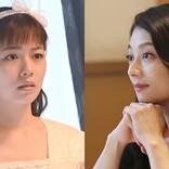 『美食探偵 明智五郎』第9話最終回で30分拡大 場面写真公開