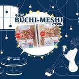 セブン「おつまみ冷奴」が揚げ物に匹敵する満足度 なめらか豆腐が美味!