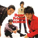 辻仁成のコンポーズセンスも光る『Dear Friend』は日本のロックシーンを築き上げたECHOESの傑作