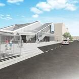 JR西日本、奈良線山城青谷駅の橋上駅舎「歴史と未来」コンセプトに