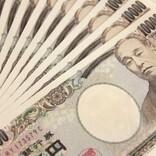 10万円「特別定額給付金」…日本の支給が、他国と比べて遅い理由は⁉