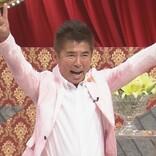 ウンナン・とんねるず派(?)だった勝俣州和、ダウンタウン共演は遅かった