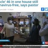 ひとつ屋根の下に46人暮らし それでも感染者ゼロの大家族(南ア)<動画あり>
