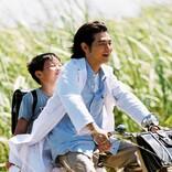 今夜スタート『Dr.コトー診療所2004 特別編』 16年ぶり吉岡秀隆主演の感動作