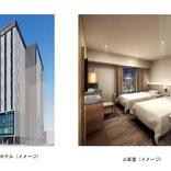 浅草東武ホテル、10月8日に開業 当初は7月22日を予定