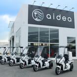 アイディア、デリバリーに最適な3輪電動スクーター「AAカーゴ」発売