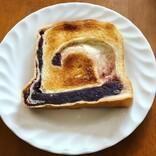 """SNSで話題の""""バズるグルメ"""" 第27回 大ブームの「#あんバター」「#あん食パン」"""
