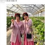 """阿佐ヶ谷姉妹の渡辺江里子""""ピロリ菌""""の除去に成功 「おめでとうございます!」リプライ欄が祝福の嵐に"""