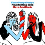 きゃりーぱみゅぱみゅ「にんじゃりばんばん」をスティーヴ・アオキがリミックス、全世界リリース決定
