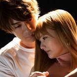 『M 愛すべき人がいて』アユとマサ、運命のキス! 田中みな実は白濱亜嵐と衝撃のキス!