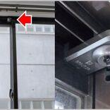空き巣対策「補助錠」の設置は窓の上下どっち?