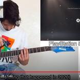 ギター1本でPlayStation 5の起動音を再現 なんならマリオやソニックの効果音も
