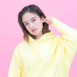 現役女子高生シンガーソングライター・山出愛子、有料オンラインライブを7月に開催決定