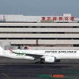 JAL、7月から機内販売での現金扱い休止 乗客との接触抑制