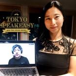 三浦瑠麗「タダ働き要員なんだよね…」日本におけるシンクタンクのあり方に言及