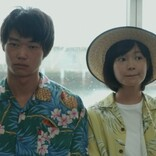 佐藤玲×笠松将、ひと夏の物語が始まる『ドンテンタウン』予告解禁