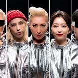 m-flo&chelmico、新曲「RUN AWAYS」MVは宇宙戦士たちのSFストーリー