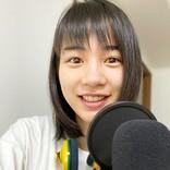 のん、大友良英、Sachiko M、ユニット「のんとも。M」始動