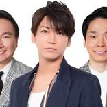 """亀梨和也、J・デップ&T・バートンが""""妖怪人間ベム""""役の後押しに"""