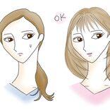 逆三角顔は「シャープさのある髪」でオバ見えする!【逆三角顔のNGヘア】