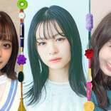 マツコべた褒めのメイクテク 「Popteen」莉子・あやみん・ゆなたこが話題動画紹介