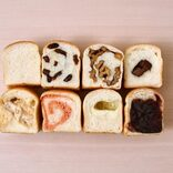 完売必至のパンを並ばず購入!人気「食パン専門店」が通販開始
