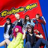 Gacharic Spin、バンドの魅力満載のVR生配信ライブを開催