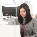 『ハケンの品格』大前春子(篠原涼子)に近づける!?あなたはタイピング力は…