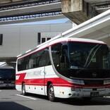 京浜急行バス、深夜急行バス廃止 箱根湯本発着の空港バス廃止し、桶川・上尾路線から撤退