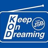 三代目J SOUL BROTHERS、『Keep On Dreaming』復刻版を会員限定配信開始