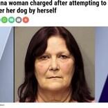 輪ゴムで犬の去勢を試みた女、動物虐待容疑で逮捕「お金がなかった」(米)