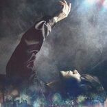 「TK from 凛として時雨」独特な歌声と世界観が、細く深く突き刺さる!