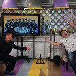 関智一と森久保祥太郎、新スタジオで謎解きにチャレンジ
