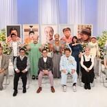 今夜、ドリフ&柄本明&研ナオコら集合!『志村友達』スペシャル放送