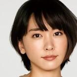 新垣結衣、2年ぶり連ドラレギュラー ムロツヨシの妻&永野芽郁の母役